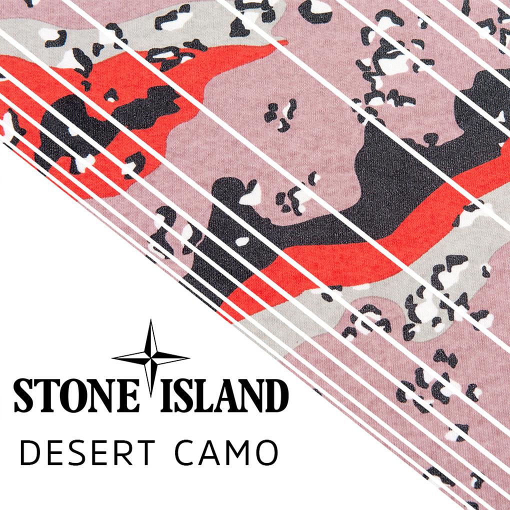 STONE ISLAND X DESERT CAMO